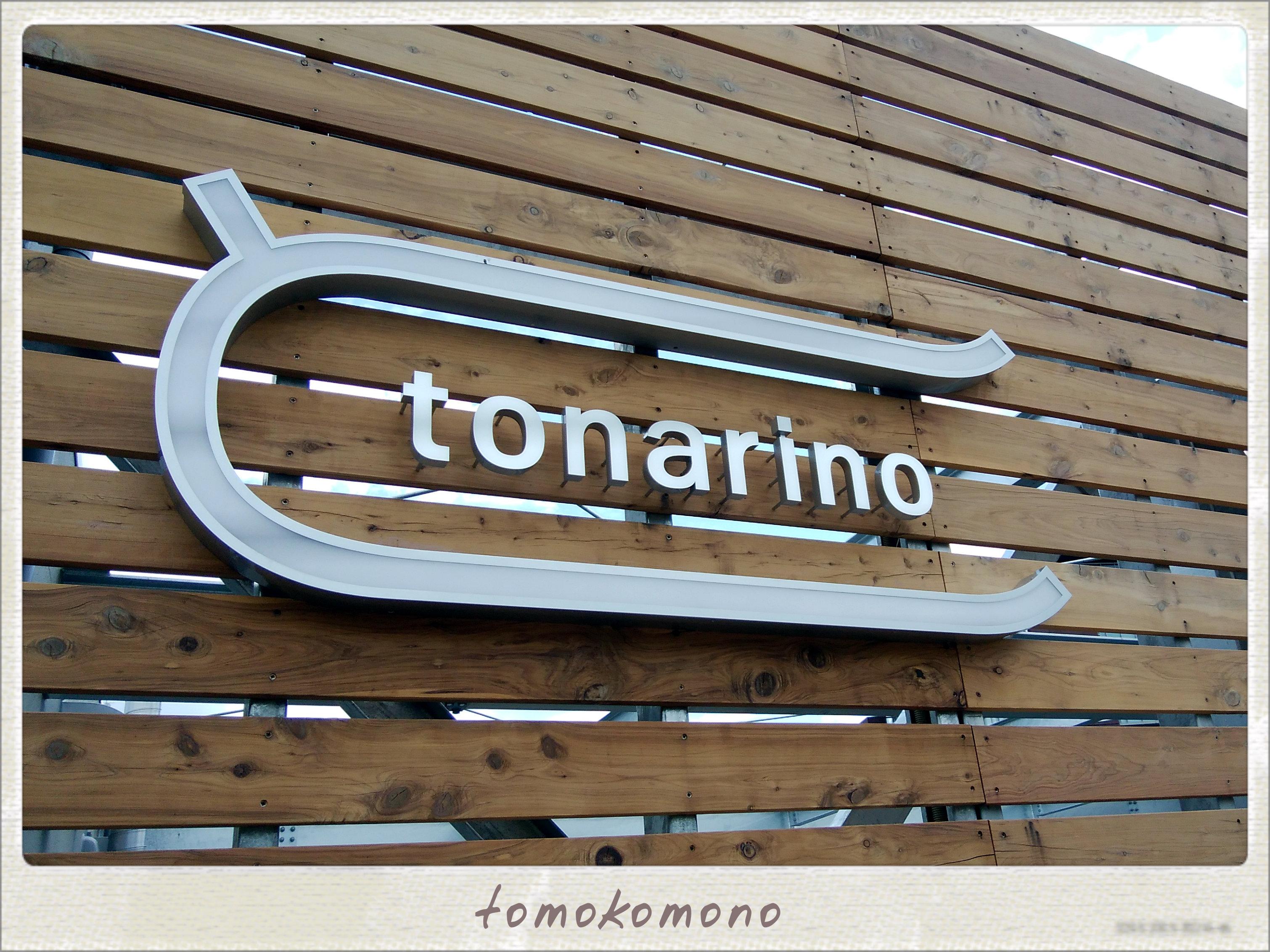 噂の新施設「tonarino」に行ってみました!
