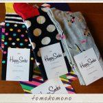 最近のハマリ物~Happy Socks(ハッピーソックス) のカラフル靴下~