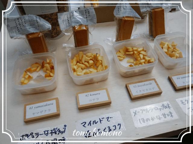オオダイスモークチーズ